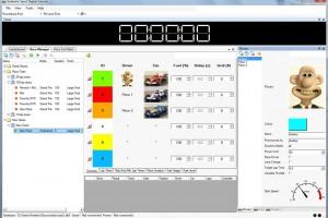 SSDC Mainscreen